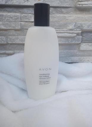 Средство для снятия макияжа avon