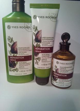 Набор ив роше для волос питание и восстановление с маслом жожоба шампунь,бальзам и масло