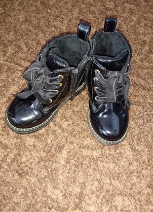 Ботинки утепленные h&m