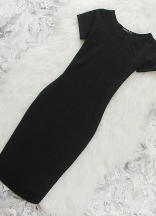 Фактурное платье по фигуре в обтяжку сукня - футболка летнее