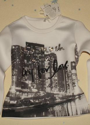 6663fbabdfb ✓ Детская одежда в Львове 2019 ✓ - купить по доступной цене в ...