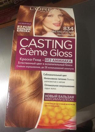Краска для волос l'oréal casting creme gloss, цвет 834 светло-русый янтарный