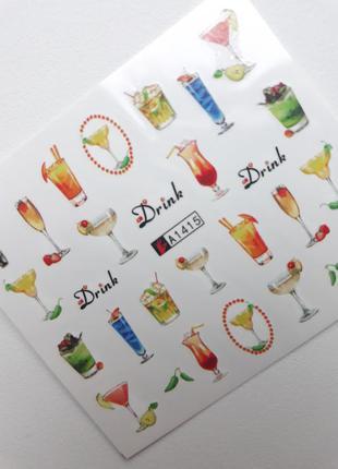 Слайдеры для дизайна ногтей водные наклейки на гель лак слайдер дизайн коктейли