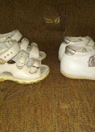 Босоножки кроссовки одним лотом