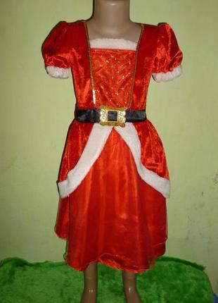 Карнавальное платье на 5-6 лет