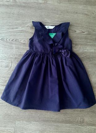 Пышное, лёгкое платье 2-4 года. h&m.