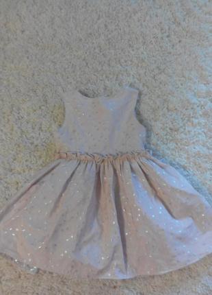 Пудровое платье с серебристыми звёздами фирменное next 12-18 мес