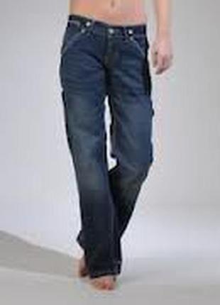 Новые женские джинсы-бойфренды superdry