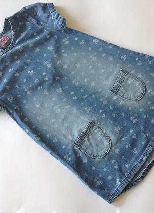 Стильное джинсовое платье в цветочек р.1041