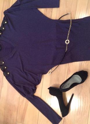 Очень красивое платье темный фиолет с чернильным отливом