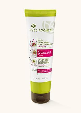 Бальзам защита и блеск для окрашенных волос от ив роше, 150 мл