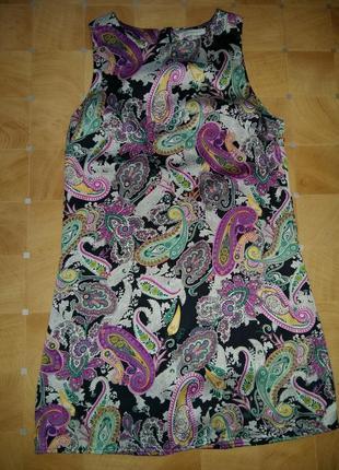 Платье атласное.
