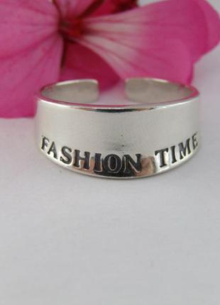 Серебряное кольцо fashion time