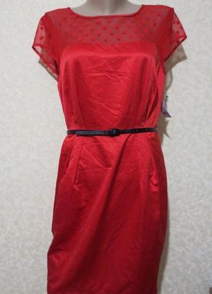 Красное платье kate young - полная распродажа