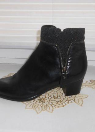 Классные ботинки кожа снаружи и внутри