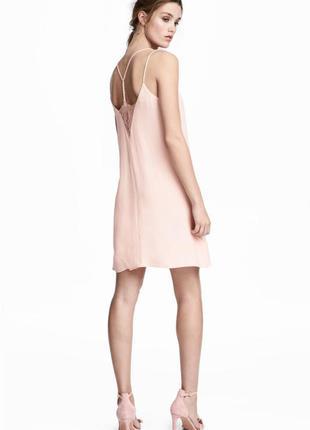 Пудровое платье h&m