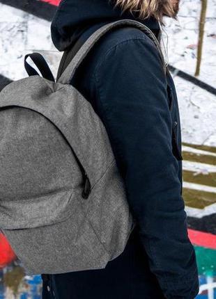Уличный рюкзак mod.stuffbox серый