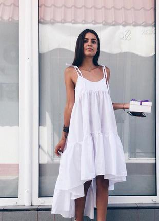 Шикарное летнее платье , сарафан , шлейф
