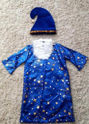 Карнавальный новогодний костюм волшебника мерлина, звездочёта1