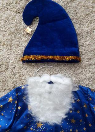 Карнавальный новогодний костюм волшебника мерлина, звездочёта2