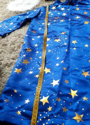 Карнавальный новогодний костюм волшебника мерлина, звездочёта5
