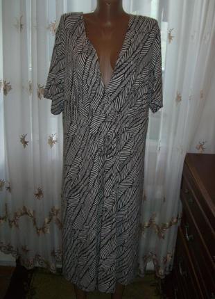 Трикотажное пестрое платье, размер 20
