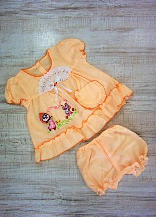 Платье летнее маша и медведь с трусами, 6-12 мес.
