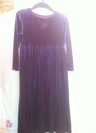 Вечернее платье велюровое