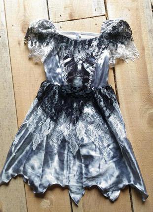 Карнавальное платье мертвая невеста призрак привидение 5-6 лет на хэллоуин