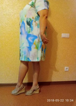 Шикарное платье с акварельным рисунком