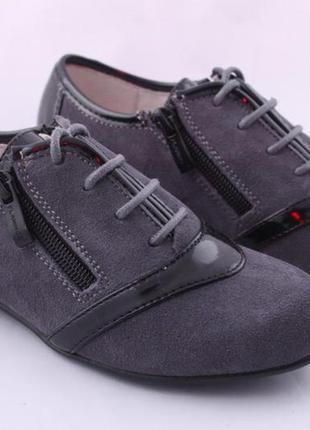 Кожаные ортопедические туфельки для девочки