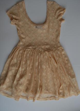 Прозрачное пляжное платье накидка atmosphere