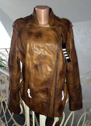 Класна куртка. розпродаж курток
