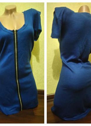 Платье синее со змейкой. р48-50