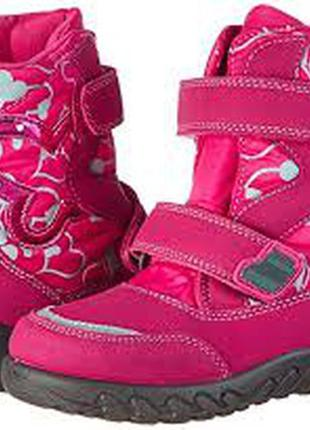 Ботинки для девочки richter blinki, 30 евро, с мигалками!!!