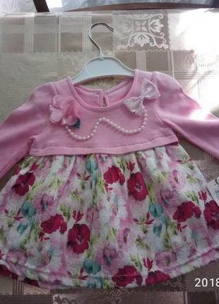 Детское платье, платье для девочки, платье для вашей принцессы