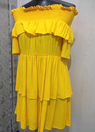Яркое платье imperial(xs)