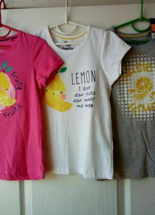 Комплект футболок на девочку 110-116см lupilu германия