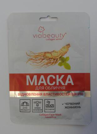14-52 коллагеновая маска для лица экстракт красного женьшеня, тканевая