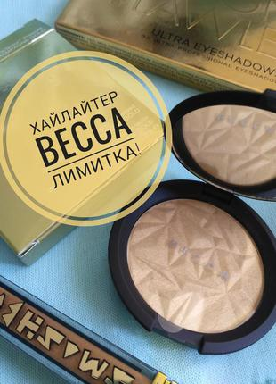💜лимитка! 💜оригинал becca shimmering skin perfector pressed highlighter champagne gold