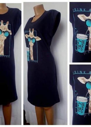 Платье— туника жирафчик размер 46—64