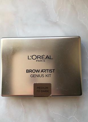 Тени для бровей loreal  brow artist genius kit