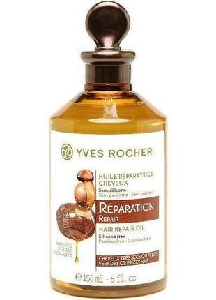 Масло для восстановления волос с маслом жожоба от ив роше