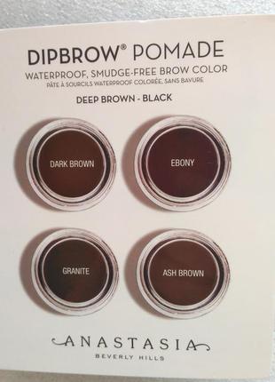 Помадка для бровей anastasia beverly hills dark brown, ebony, granite, ash brown