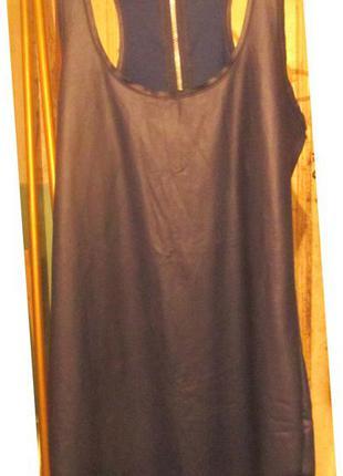 Короткое платье насыщенно-синего цвета