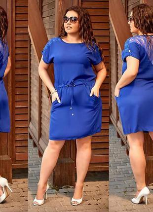 Гарненьке плаття