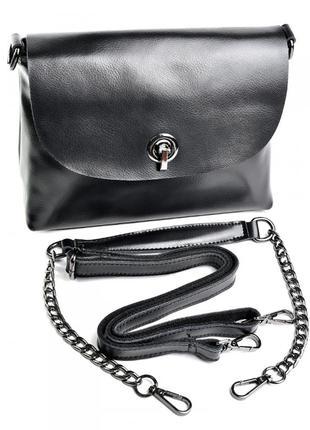 Кожаная женская сумка через плечо. акция ! чорна шкіряна сумка