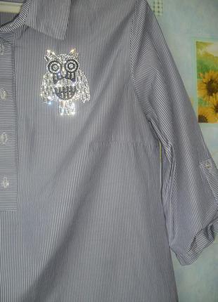 Стильная рубашка трапеция5 фото