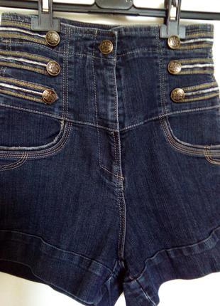 Катоновые шорты с высокой талией смотрятся супер!