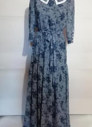 Платье eve длинное макси
